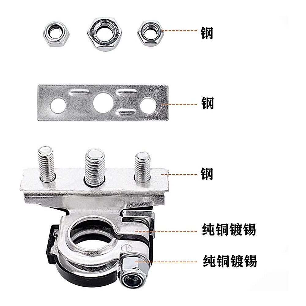 1Pair 12V 24V Automotive Car Top Post Battery Terminals Wire Cable Clamp Terminal Connectors Car accessories